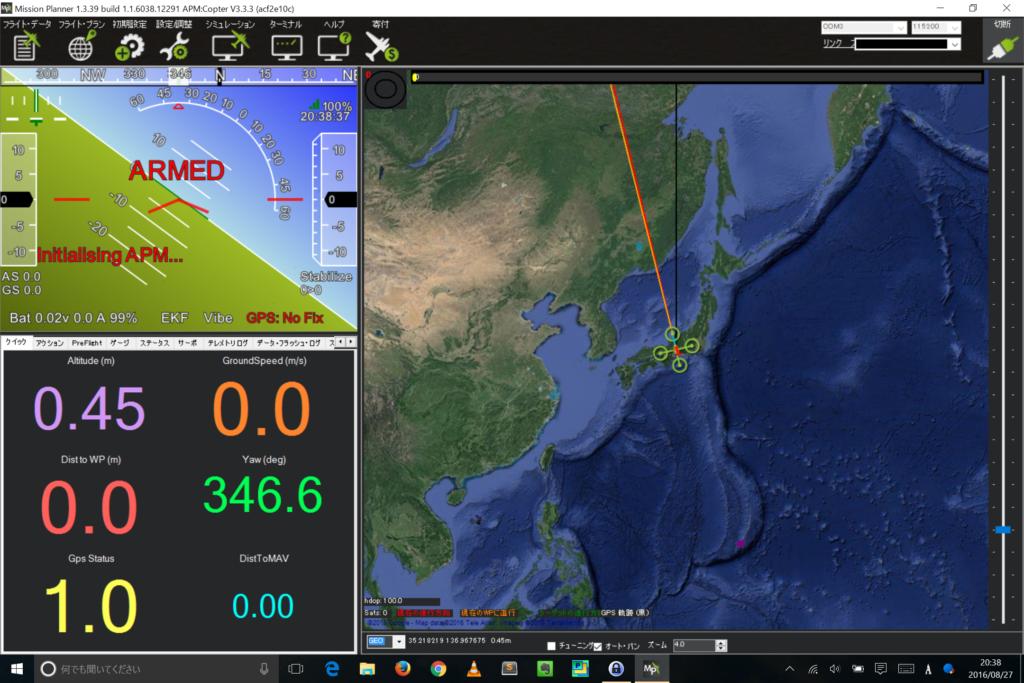 Mission Planner フライトデータスクリーン