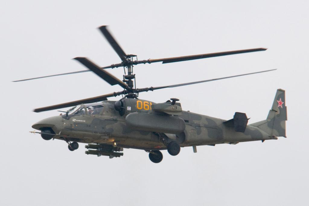 二重反転式ローター Ka-52 Helicopter